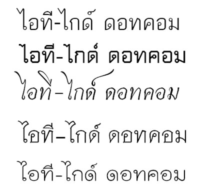 Sample Thai Free Fonts