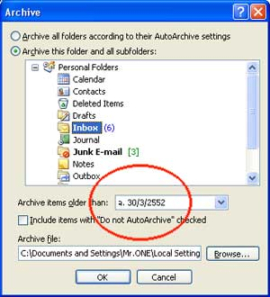 Auto Archive Microsoft Outlook 2007